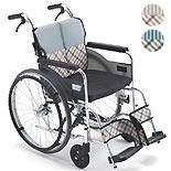 【カワムラサイクル】WAVIT+ WAP22-40(42)S/A 自走介助兼用車椅子