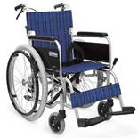 【カワムラサイクル】 アルミ製自走介助兼用車いす KA102SB