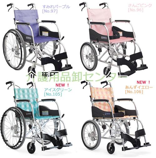 カワムラサイクル 軽量車椅子 ふわりす 画像2