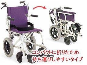 簡易車椅子・携帯用の車椅子イメージ