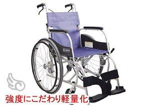 軽量車椅子イメージ