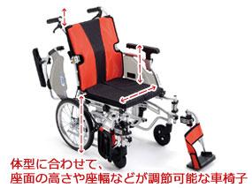 モジュールタイプの車椅子イメージ