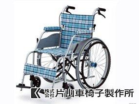 片山車椅子イメージ
