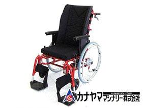 カナヤママシナリーの車椅子イメージ