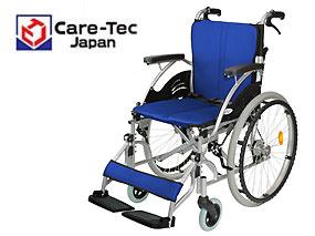 ケアテックジャパンの車椅子イメージ