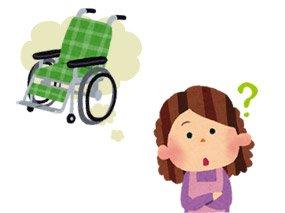 自走介助兼用の車椅子イメージ