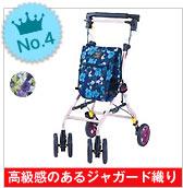 第四位_【ウィズワン】ショッピングカー キャリーライトW-138