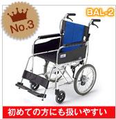 介助式_第三位_MiKi_BAL-2