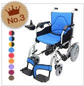 カワムラサイクル 電動ユニット装着車椅子 BM16-40(38・42)SB-M-ABF2/AW