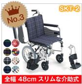 室内用_第三位-カワムラサイクル_KAK20-40B-LO
