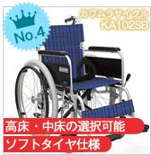 第四位_カワムラサイクル_KA102SB