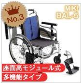 第三位_MiKi_BAL-5