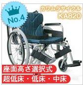 第四位_カワムラサイクル_KA820