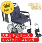 第一位_MiKi_SKT-2