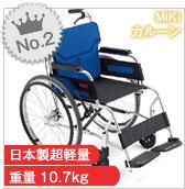 第三位_MiKi_M-43(40)RK