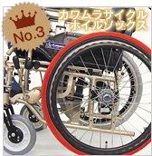 第三位_【カワムラサイクル】ホイルソックス(後輪)