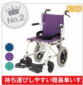 第三位_【カワムラサイクル】_BML22-40SB