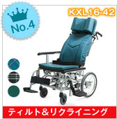 第四位_【カワムラサイクル】_KV22-40SB