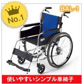 第一位_MiKi_BAL-1