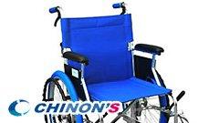 チノンズの車椅子イメージ