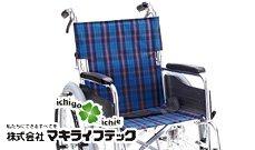 マキライフテックの車椅子イメージ