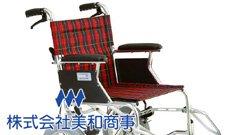 美和商事の車椅子イメージ