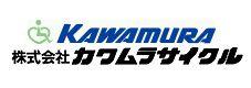 メーカー_カワムラサイクル