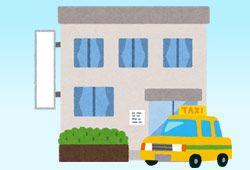 病院とタクシーのイメージ