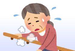 疲れている人のイメージ