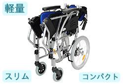 車いすに乗るおじいちゃん