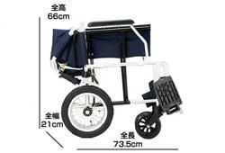 コンパクト車椅子のサイズ