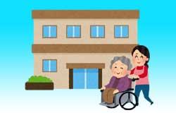 居酒屋と車椅子のイメージ