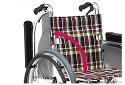 車椅子のアームレスト