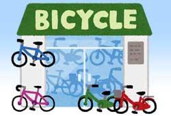 車椅子と自転車屋さん