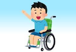 車椅子に乗る子供のイメージ