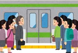 車椅子での電車移動