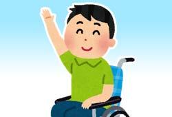車椅子に座る男性のイメージ