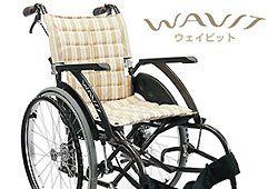 WAVITの画像
