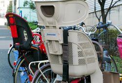 2人乗り自転車のイメージ