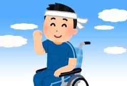 車椅子に座る男性