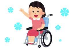 車椅子にあこがれる女の子のイメージ
