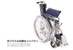 折りたたんだ車椅子のイメージ