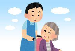 ヘルパーさんとおばさんのイメージ