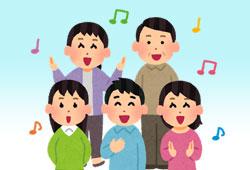 歌を歌う人のイメージ