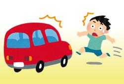 車の前に飛び出す子供