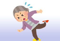 転ぶ老人のイメージ