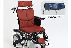 松永製作所リクライニング車椅子2