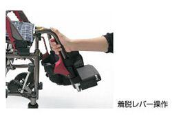 車椅子の脚部取り外しイメージ