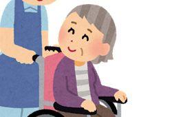 車椅子に乗った祖母