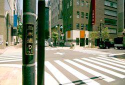 横断歩道のイメージ